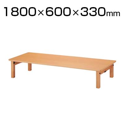 座卓/幅1800×奥行600mm/KWO-1860