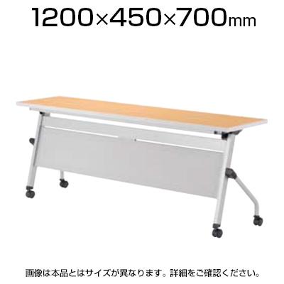 【国産】スタッキングテーブル LCJ 幅1200×奥行450mm・樹脂パネル付/LCJ-1245P