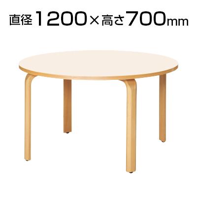 リフレッシュ・ダイニングテーブル/丸型/直径1200mm/MBS-1200R