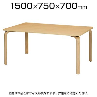リフレッシュ・ダイニングテーブル/角型/幅1500×奥行750mm/MBS-1575K