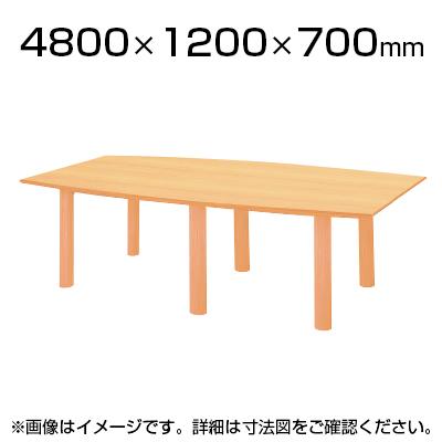 高級会議テーブル 舟型/幅4800×奥行1200mm/NDK-4812F