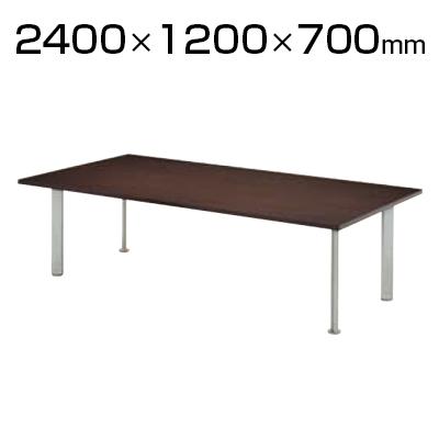高級会議テーブル/スタンダードタイプ/幅2400×奥行1200mm/NEB-2412