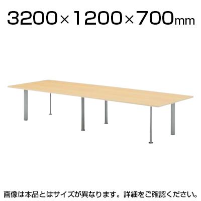 高級会議テーブル/スタンダードタイプ/幅3200×奥行1200mm/NEB-3212