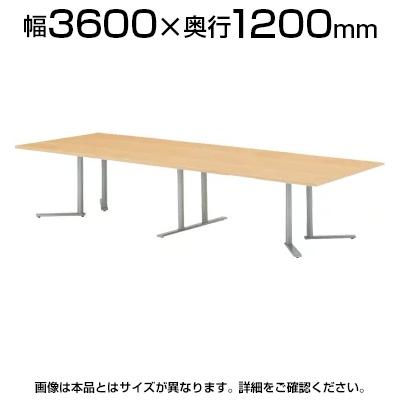 エグゼクティブテーブル/角型/幅3600×奥行1200mm/NRB-3612K