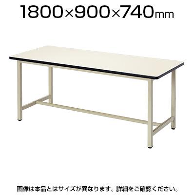 作業台/アジャスター脚/幅1800×奥行900×高さ740mm/OHK-1890ワークデスク 作業机 作業デスク つくえ テーブル 作業 工作台 施設 立ち仕事