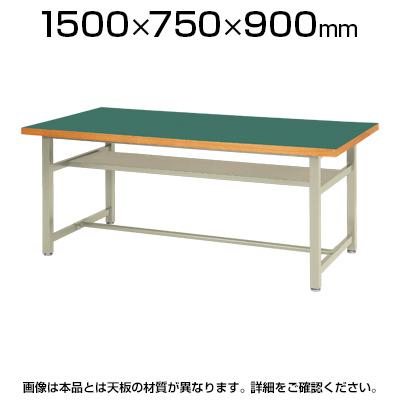 作業台/Gタイプ/幅1500×奥行750×高さ900mm/OHM-1575GH