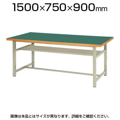 作業台/Lタイプ/幅1500×奥行750×高さ900mm/OHM-1575LH