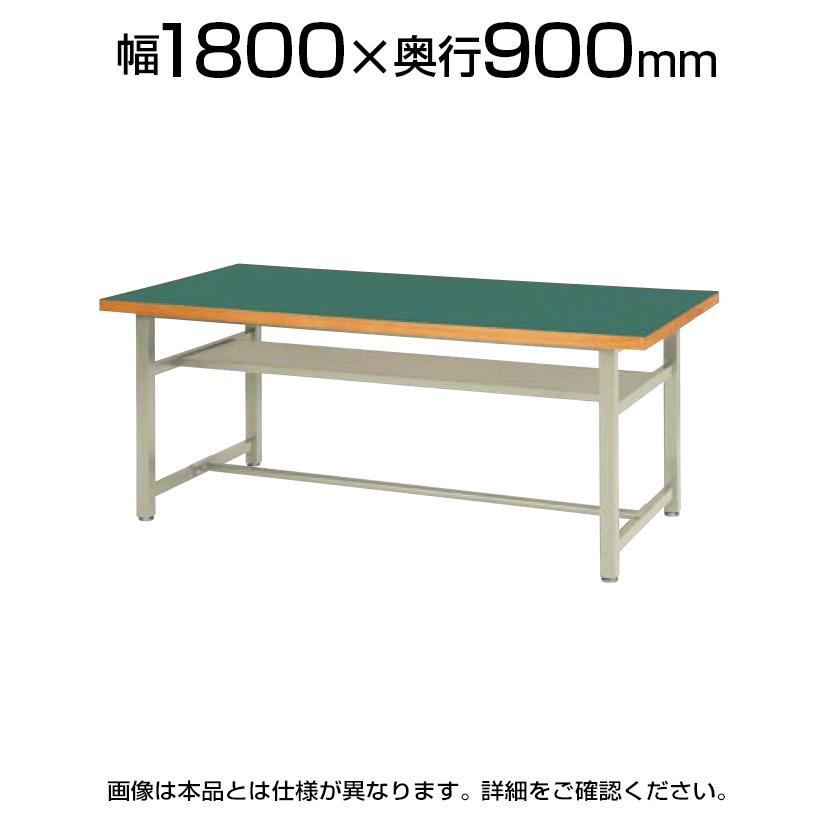 作業台/Gタイプ/幅1800×奥行900×高さ900mm/OHM-1890GH