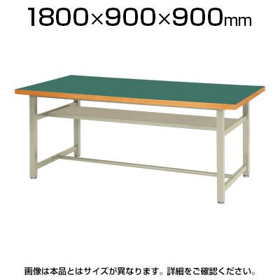 作業台/Lタイプ/幅1800×奥行900×高さ900mm/OHM-1890LH