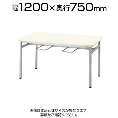 食堂ダイニングテーブル/イス掛け/4人用/4本脚/幅1200×奥行750mm/RSS-1275