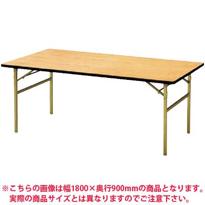 パーティ レセプション用 折りたたみテーブル/角型/シナベニアタイプ スチール脚/幅1800×奥行750mm/RT-1875