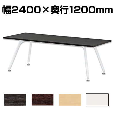 エグゼクティブテーブルSPD 高級会議テーブル スタンダードタイプ 幅2400×奥行1200×高さ720mm SPD-2412