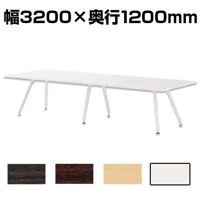 エグゼクティブテーブルSPD 高級会議テーブル ワイヤリングBOXタイプ 幅3200×奥行1200×高さ720mm SPD-3212W