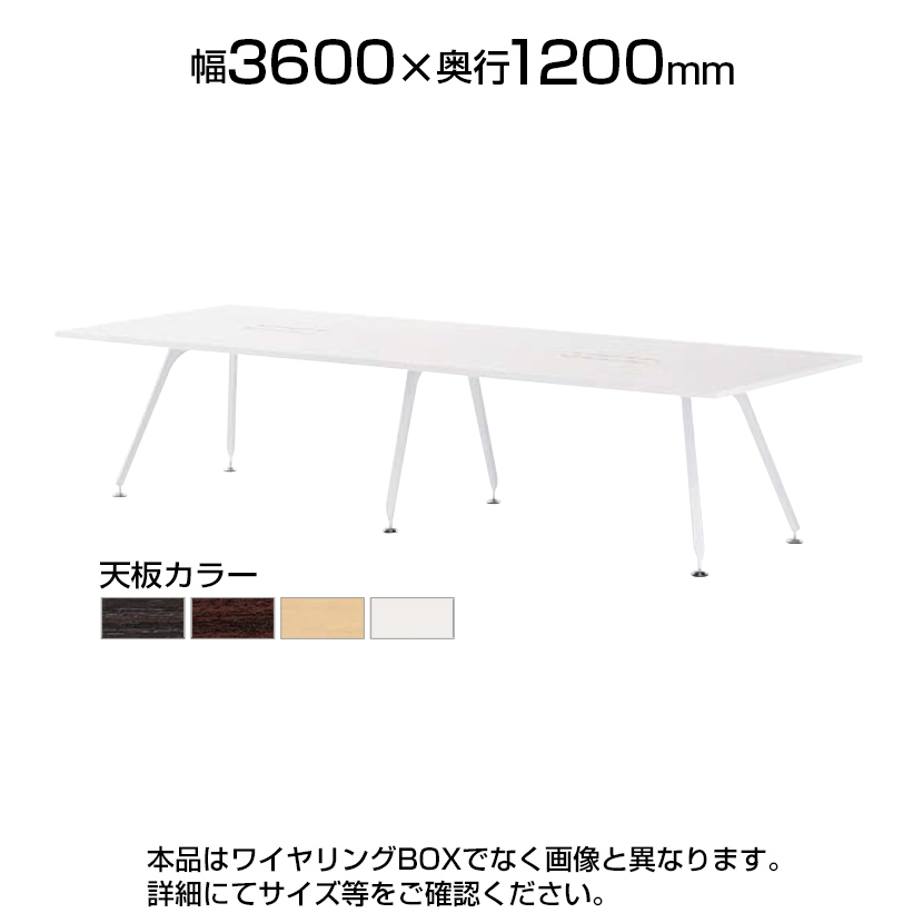 エグゼクティブテーブルSPD 高級会議テーブル スタンダードタイプ 幅3600×奥行1200×高さ720mm SPD-3612