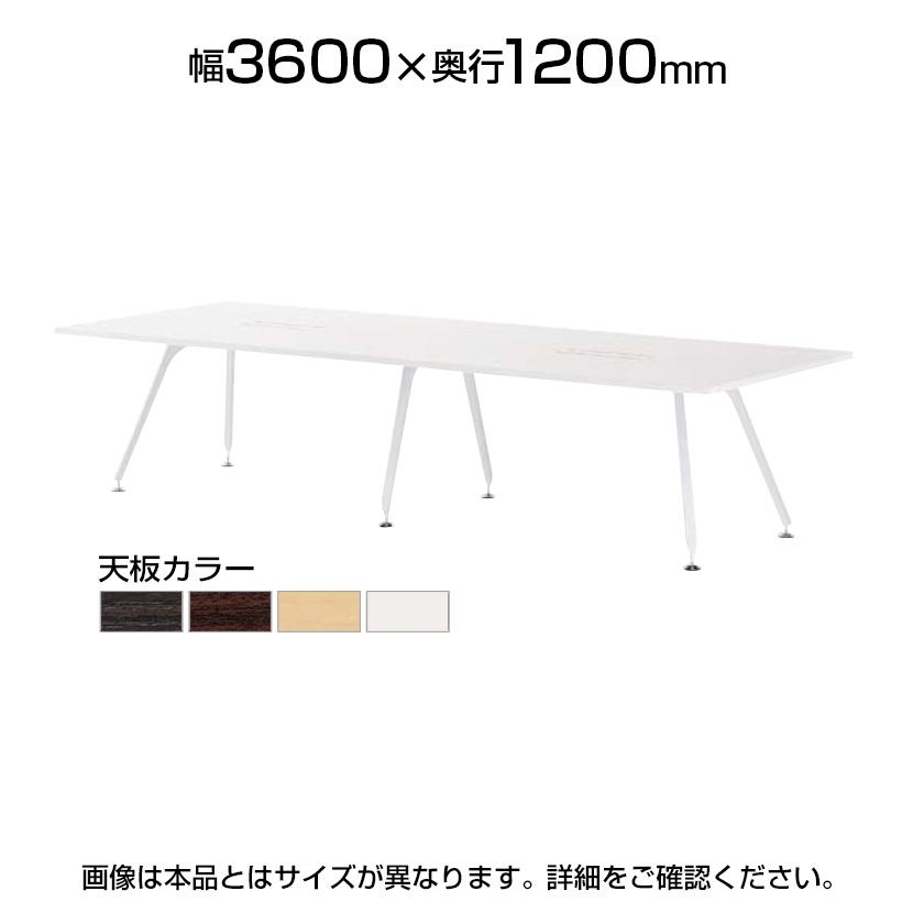 エグゼクティブテーブルSPD 高級会議テーブル ワイヤリングBOXタイプ 幅3600×奥行1200×高さ720mm SPD-3612W