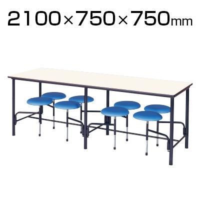 ダイニングテーブル/幅2100×奥750×高さ750mm・8人掛・自動復元式イス背なし/STM-2175