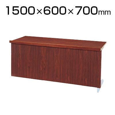 高級会議テーブル /幅1500×奥行600mm/YKD-6015