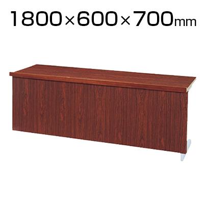 高級会議テーブル /幅1800×奥行600mm/YKD-6018