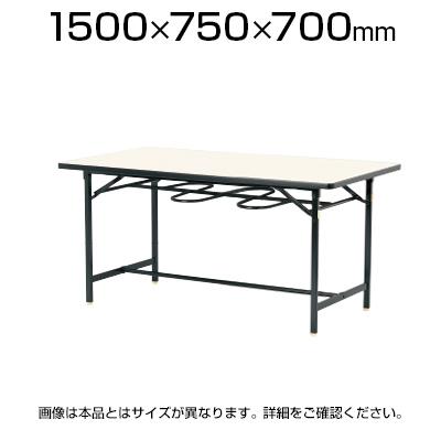 食堂ダイニングテーブル/イス掛け/黒塗装脚/4人用/幅1500×奥行750mm/YZ-1575