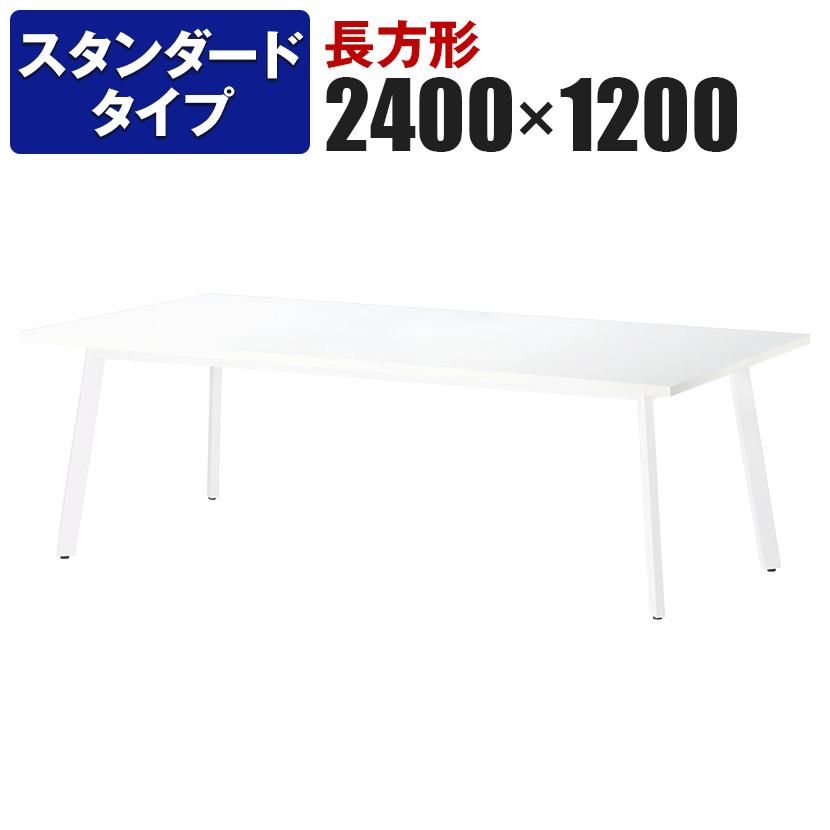 <title>[並行輸入品] ミーティングテーブル 角型 スタンダードタイプ 幅2400×奥行1200×高さ720mm UM-2412K</title>