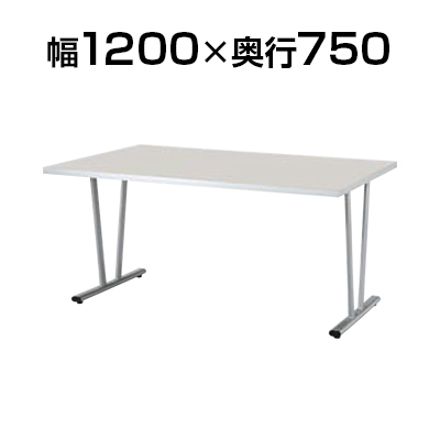 高級会議テーブル/幅1200×奥行750mm/CDD-1275ミーティングテーブル ミーティングデスク 会議用テーブル 会議机 会議室 会議デスク ボルトナット仕様【角型】
