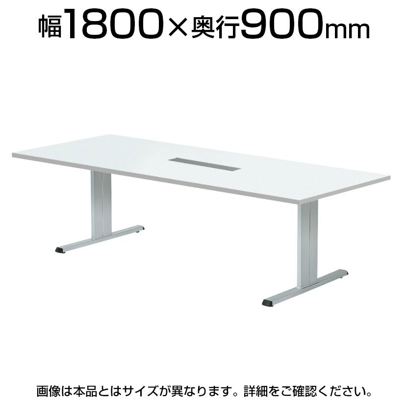会議用テーブル ミーティングテーブル 角型 配線ボックス付き 幅1800×奥行900×高さ720mm NI-CLT-1890KW テーブル 会議テーブル 会議用テーブル ミーティングテーブル 会議机 会議デスク