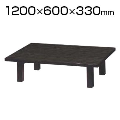 座卓/幅1200×奥行600mm/NJ-1260 会議テーブル ミーティングテーブル 会議用テーブル 会議用デスク 長机 会合 寄合 町内会