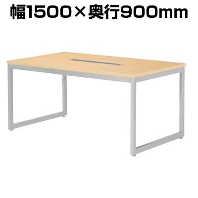 ミーティングテーブルQB 会議テーブル ワイヤリングBOXタイプ 指紋レス(一部カラー) 幅1500×奥行900×高さ720mm QB-1590W