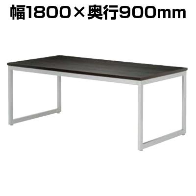 ミーティングテーブルQB 会議テーブル スタンダードタイプ 指紋レス(一部カラー) 幅1800×奥行900×高さ720mm QB-1890