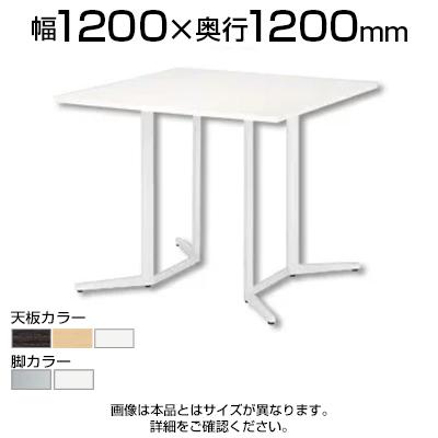 ハイテーブルSKH カウンター会議テーブル 正方形 指紋レス(一部カラー) 幅1200×奥行1200×高さ1000mm SKH-1212K
