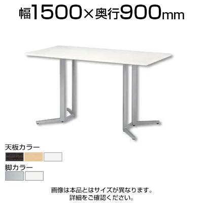ハイテーブルSKH カウンター会議テーブル 長方形 指紋レス(一部カラー) 幅1500×奥行900×高さ1000mm SKH-1590K