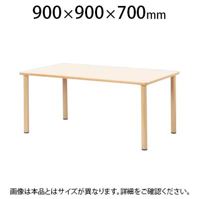 ダイニングテーブル 4本脚タイプ 角型 幅900×奥行900×高さ700mm FED-0909K