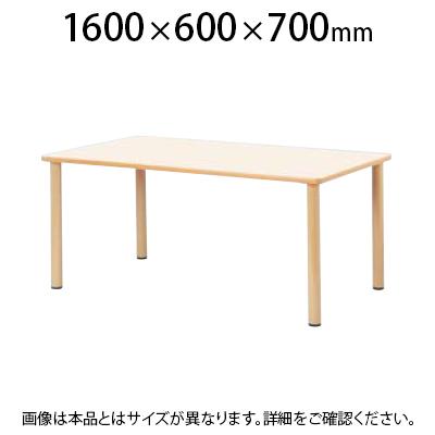 ダイニングテーブル 4本脚タイプ 角型 幅1600×奥行600×高さ700mm FED-1660K