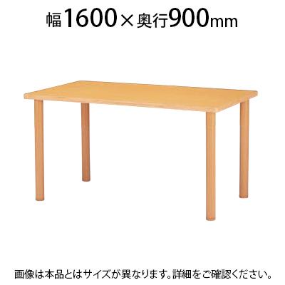 福祉施設用テーブル ハイアジャスター高さ調整脚 角型 幅1600×奥行900×高さ700~750mm FHO-1690K