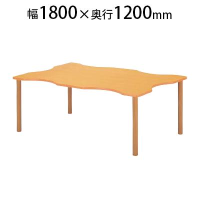 福祉施設用テーブル ハイアジャスター高さ調整脚 波型 幅1800×奥行1200×高さ700~750mm FHO-1812Q