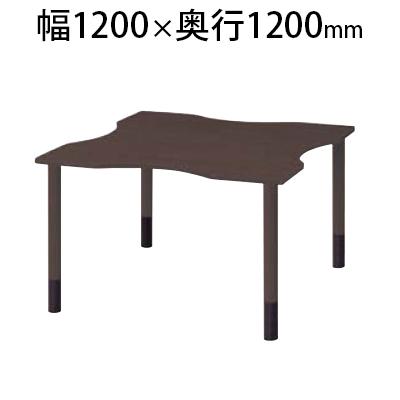 福祉施設用テーブル スペーサーパーツ高さ調整脚 波型 幅1200×奥行1200×高さ660~740mm FPA-1212Q