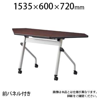 平行スタッキングテーブル コーナー パネル付き 奥行600mm用 HFL-60RP