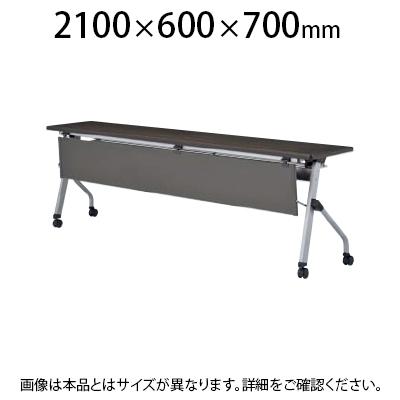 平行スタッキングテーブル 樹脂パネル付き 幅2100×奥行600×高さ700mm