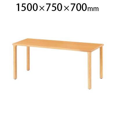 木製テーブル 会議テーブル ABS樹脂エッジ 幅1500×奥行750mm WLS-1575J