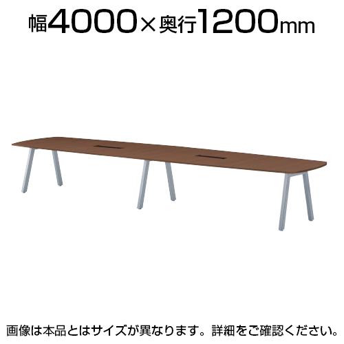 大型テーブル 会議テーブル オーバル型 ワイヤリングボックス付き 幅4000×奥行1200×高さ720mm BL-4012VW