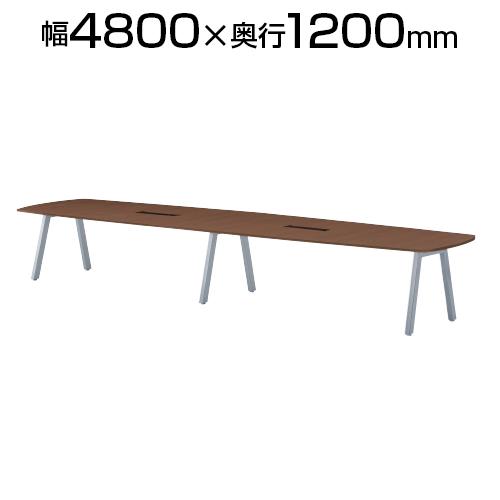 大型テーブル 会議テーブル オーバル型 ワイヤリングボックス付き 幅4800×奥行1200×高さ720mm BL-4812VW
