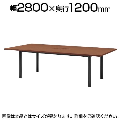 大型テーブル 会議テーブル ワイヤリングボックス付き 幅2800×奥行1200×高さ720mm BRJ-2812W