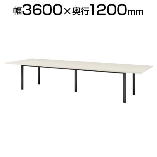 高品質 大型テーブル 会議テーブル スタンダードタイプ 幅3600×奥行1200×高さ720mm BRJ-3612, 辻川スポーツ 0d3fa8c9