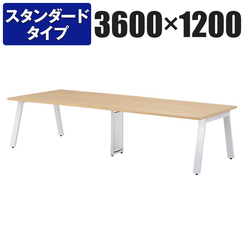 大型テーブル 会議テーブル スタンダードタイプ 幅3600×奥行1200×高さ720mm GHT-3612