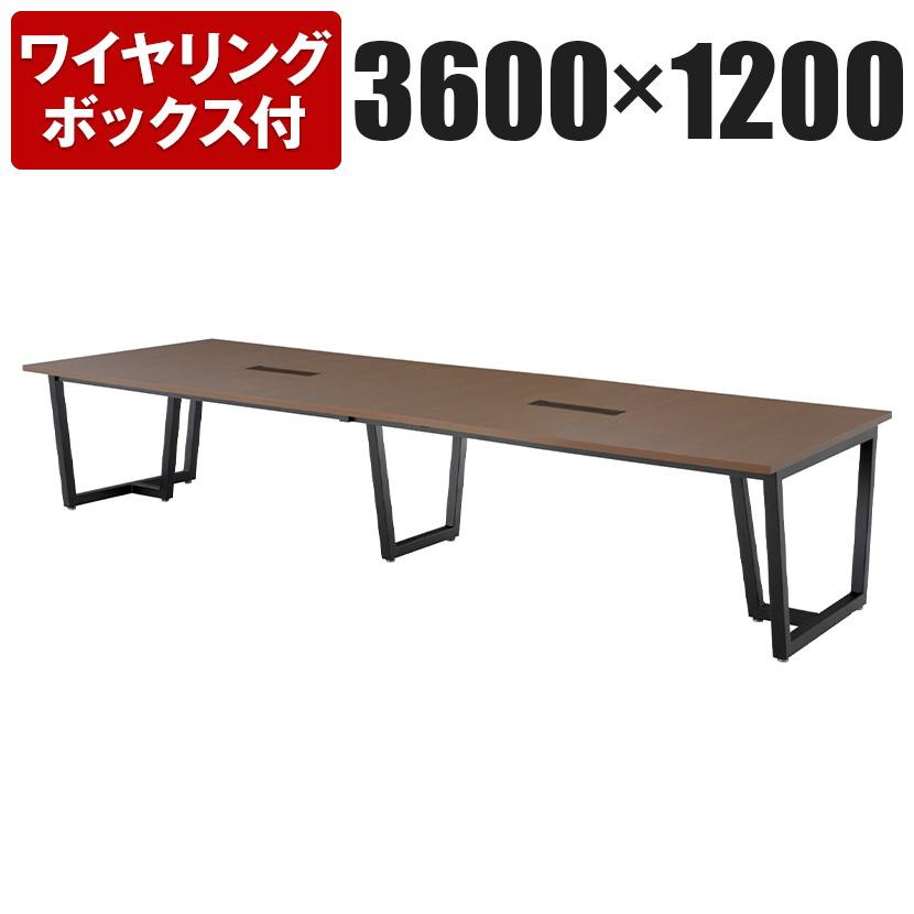 エグゼクティブテーブル ワイヤリングボックス付き 幅3600×奥行1200×高さ720mm JP-3612W