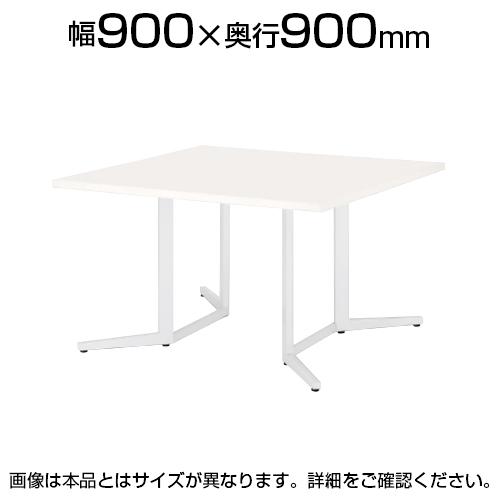 ミーティングテーブル 角型 スタンダードタイプ 幅900×奥行900×高さ720mm KH-0909K
