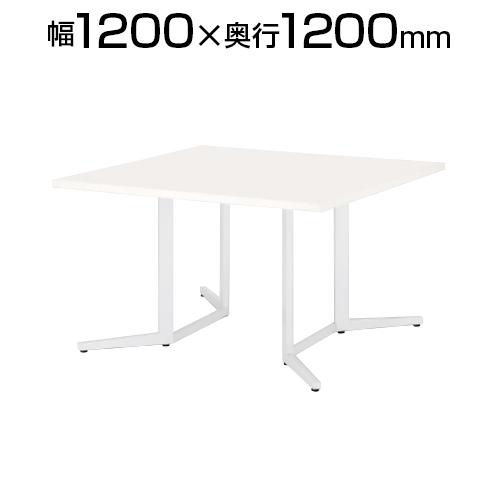 ミーティングテーブル 角型 スタンダードタイプ 幅1200×奥行1200×高さ720mm KH-1212K