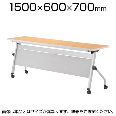 【国産】スタッキングテーブル LCJ 幅1500×奥行600mm パネル付き LCJ-1560P