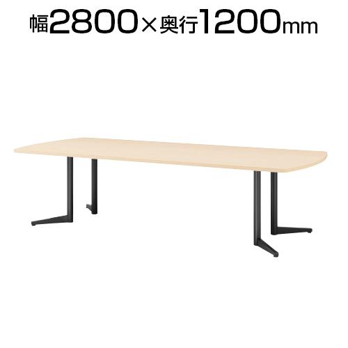 印象のデザイン 大型テーブル 会議テーブル ボート型 スタンダードタイプ 幅2800×奥行1200×高さ720mm USV-2812B, カミイタチョウ 6b85c829