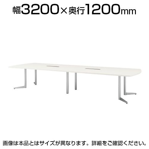 大型テーブル 会議テーブル ボート型 ワイヤリングボックス付き 幅3200×奥行1200×高さ720mm USV-3212BW